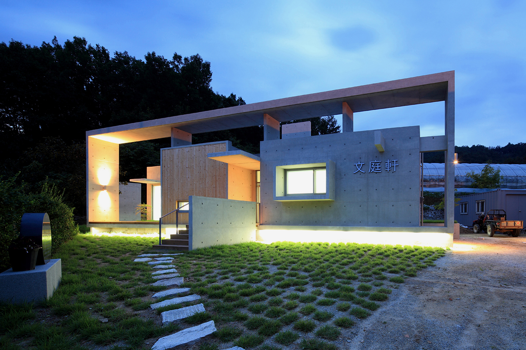 Corea del sur for Casa moderna corea